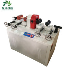 High speed round wood rod machine/wood round rod milling machine/broom making machine