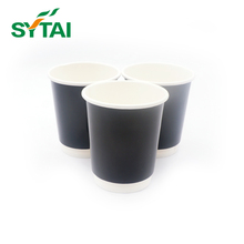 tea coffee disposable paper cup custom double walled cups