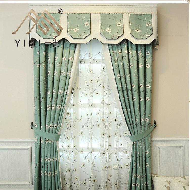 Cotton Lace Curtains Wholesale Lace Suppliers Alibaba