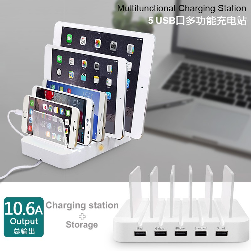 UK/US/EU plug housing design 5 port 10.6 A multi usb charger, restaurant cell phone charging station