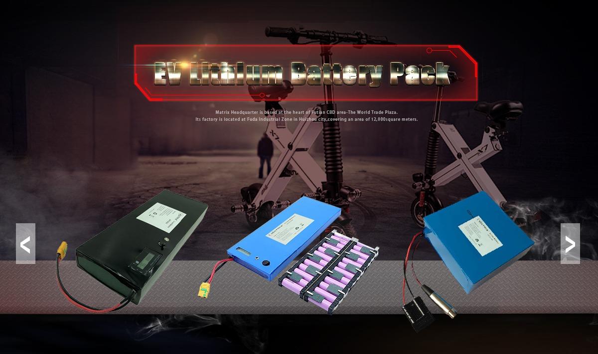 Shenzhen Matrix Battery Co , Ltd  - lead acid battery, Solar
