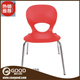 High Quanlity Modern Color Polypropylene PP Plastic Chair