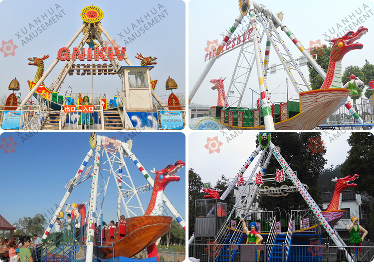 Pirate ship special needs used outdoor amusement park indoor playground equipment