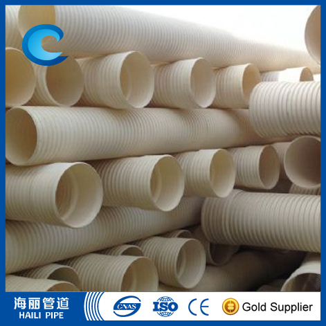 rain/waste water pvc pipes