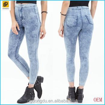 Stone wash skinny jeans womens