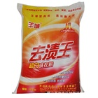 wholesale high perfumed sachet saba klin brand name detergent powder