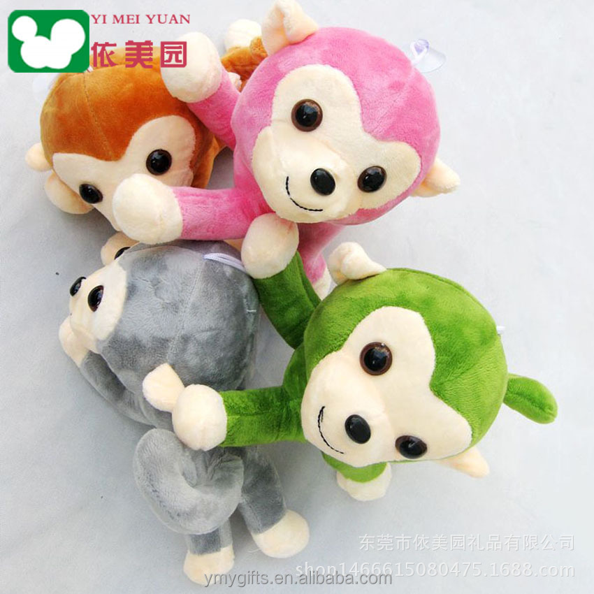 18cm wholesale cheap china toys Pink /gray /green monkey <strong>plush</strong>