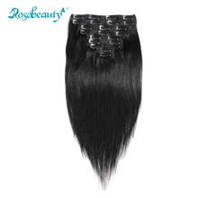 100% Remy Clip In Hair Extensions Brazilian Weave #1 Jet Black 140G/Set
