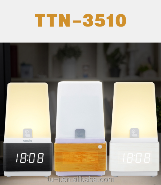 digital LED Wooden alarm clock with table lamp