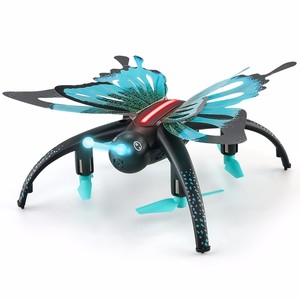 2018 China wholesale stable hovering and altitude hold headless mode butterfly-like rc quadcopter for children men women