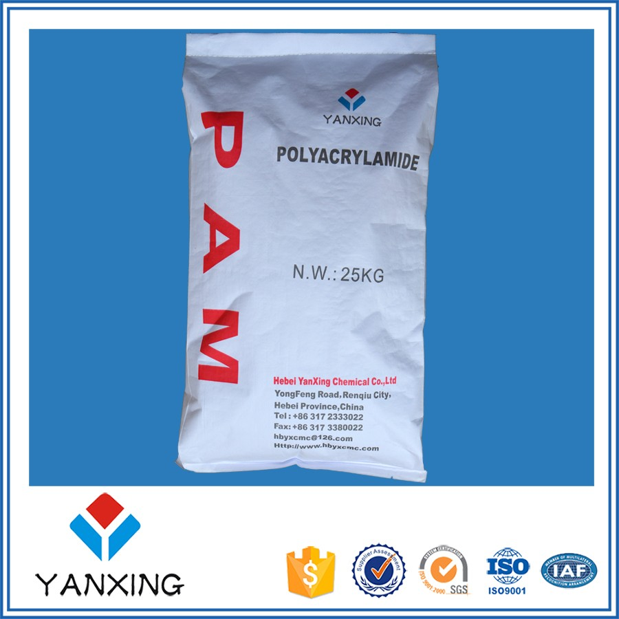 Water treatment flocculating agent <strong>Polyacrylamide</strong>/PAM msds