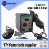 Quick 858D digital cellphone PC automatic BGA hot air smd Rework Station