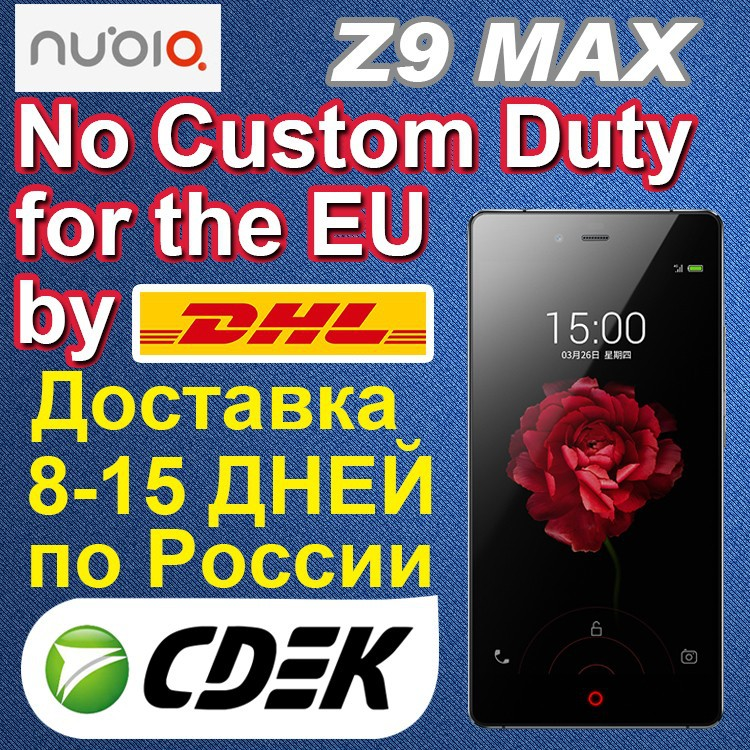 octa core phone snapdragon 810 ZTE Nubia Z9 Max Qualcomm Snapdragon 801