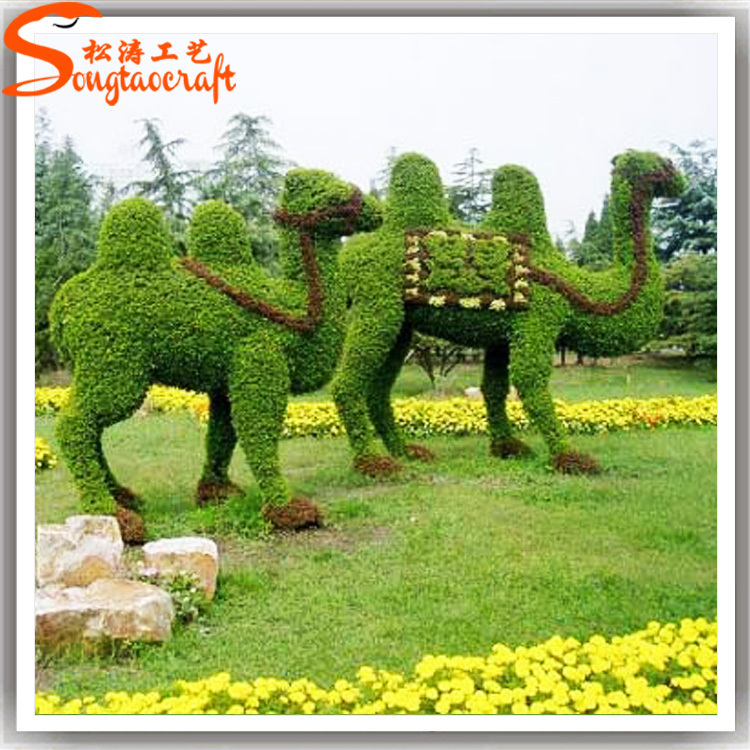 2015 Artificial Plants Topiary Boxwood Wire Topiary Frames Grass ...