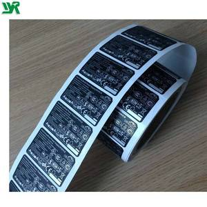JRY Custom Printing self adhesive UL approved Labels