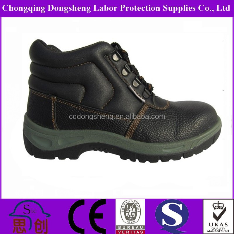 Hygienic Anti-oil Qualified Medical Safety Shoes