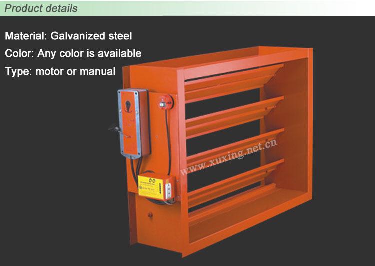 Galvanized steel smoke fire damper motorized damper for Motorized smoke fire damper