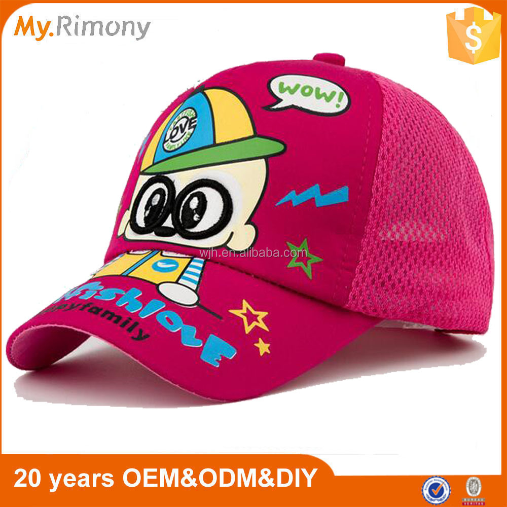 Cheap Price 100% Polyester Baby Trucker Cap