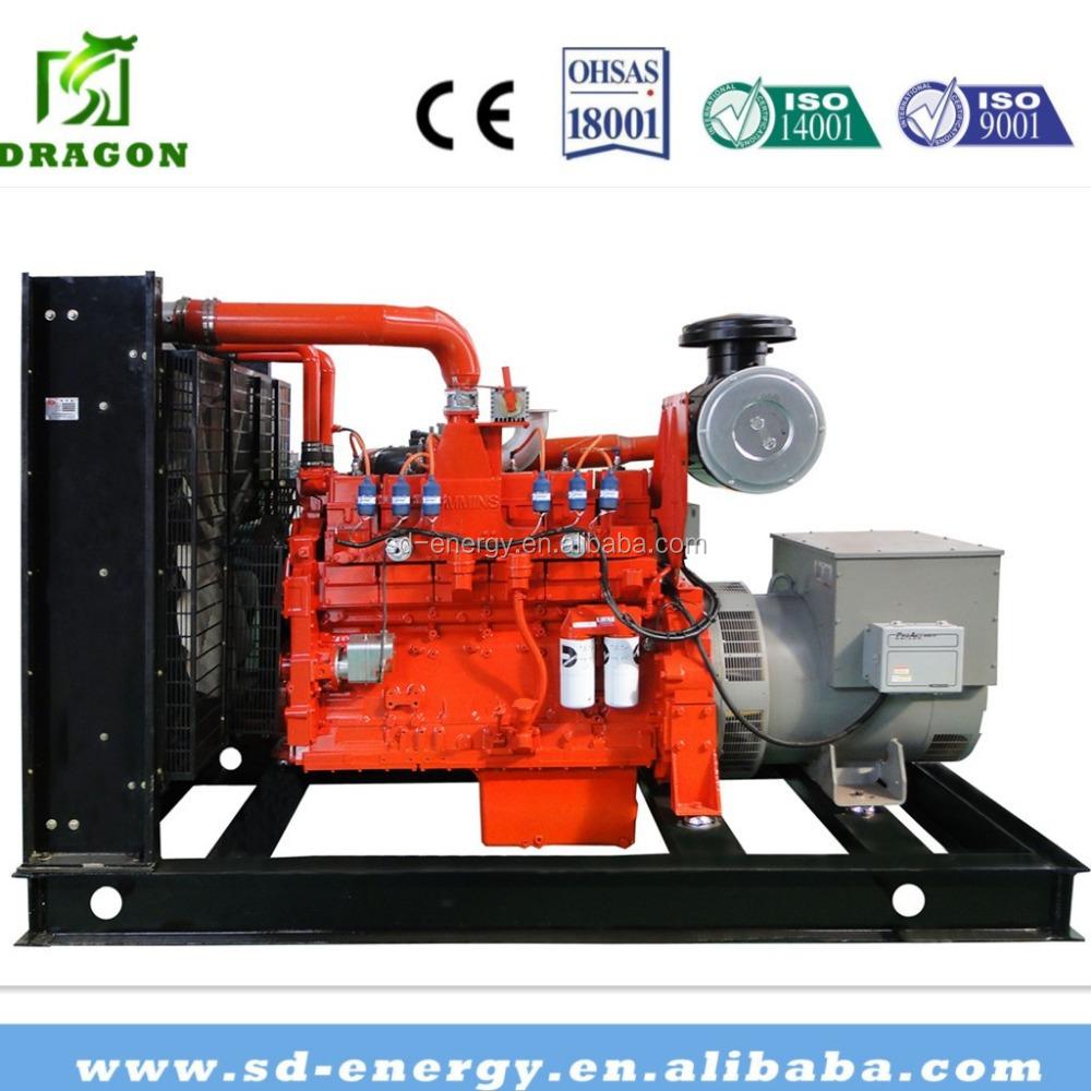 300kw generador de gas metano gas precio de turbina de 1 - Generador de gas ...