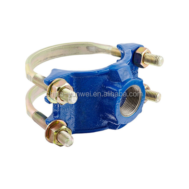 ISO9001 Professional High Quality Cast Iron Pipe Clamp U Type