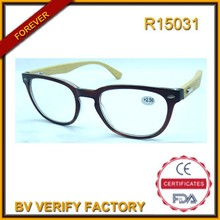 R15031 2015 New Bamboo Temple Reading Glasses&Safety Glasses(free sample for testing)