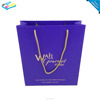 Custom High-end Luxury Shopping Paper Bag For packing