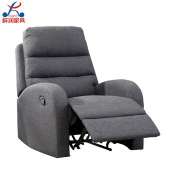Pleasing Modern Fabric Recliner Chair Manual Recliner View Luxury Recliner Chair No Product Details From Anji Xiangrun Furniture Co Ltd On Alibaba Com Machost Co Dining Chair Design Ideas Machostcouk