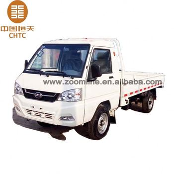 Chinese Mini Truck Howo A7 Cargo Truck Kama Cargo Truck Selling Hand  Tractors For Sale - Buy Howo A7 Cargo Truck Kama Cargo Truck,Truck Tractor  Cargo