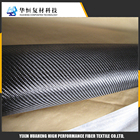 6K carbon fiber fabric,UD carbon fiber cloth,100% carbon fiber