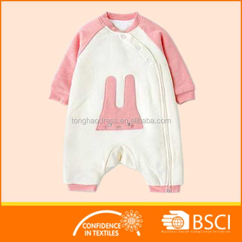 Long Sleeved Soft Animal Printed Cotton Polyester Baby Romper
