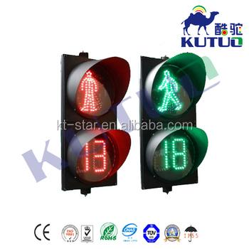 china supplier 300mm countdown timer clock pedestrian traffic signal