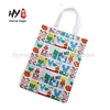 Promotion Colorful Reusable PP Printed Non Woven Shopping bag