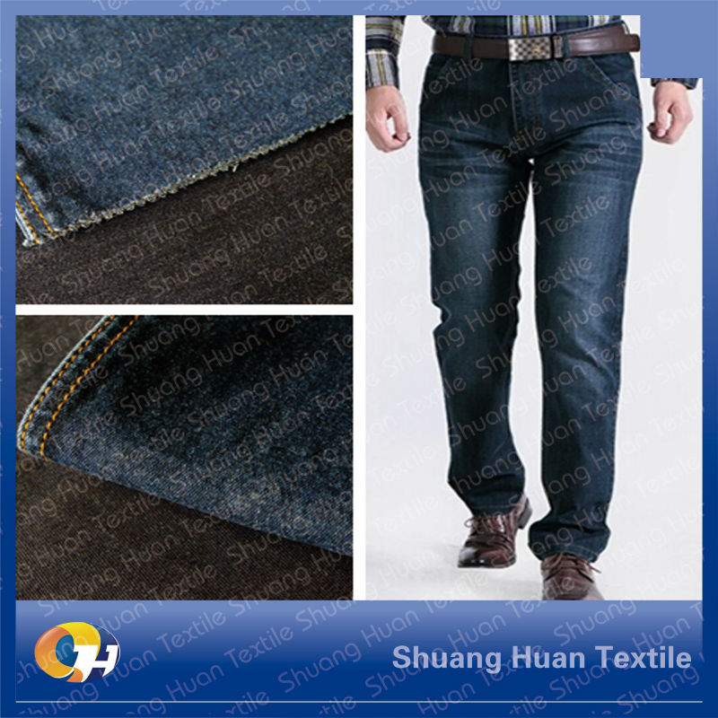 SH-J1203 9.0oz Denim Jeans Fabric Manufactur