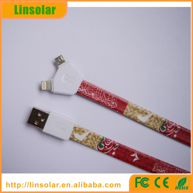 phone charging cable integrated 2 in 1 universal mobile phone data cable