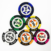 promotional cheap plastic ceramic poker chips with different styles