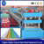 cold roller Steel Two Wave W Beam Highway Guardrail Roll Forming Making Machine, Metal Guardrail Sheet Making Machine