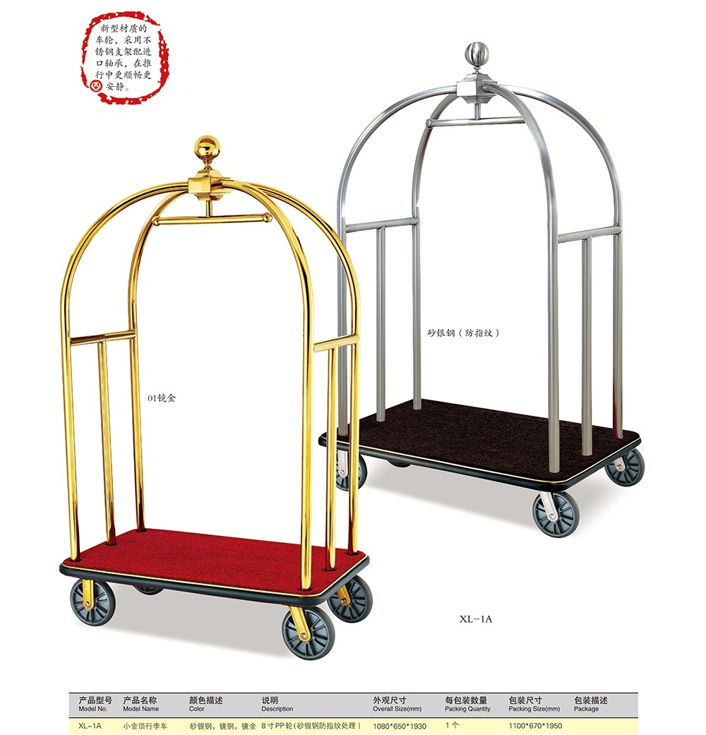 Bellman Cart Luggage Trolley For Hotels Used Hotel Luggage