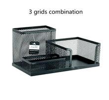 Металлическая сетка для хранения для дома и офиса, принадлежности для стола, органайзер, канцелярский держатель, чехол-подставка, декор для ...(Китай)
