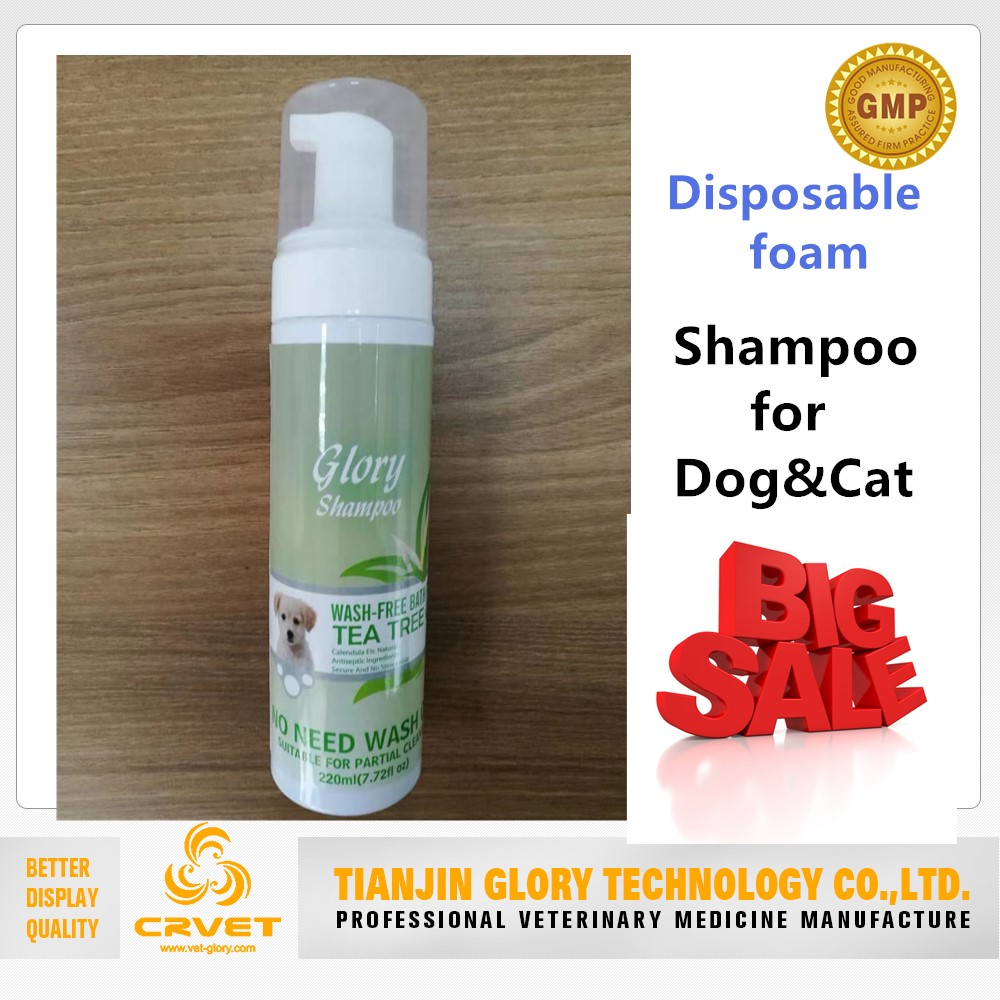 Pet shampoo pets cleaning shampoo gentle care for your lovely puppy