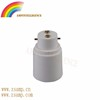 B22 to E27converter B22 to E27 Light Bulb Adapter