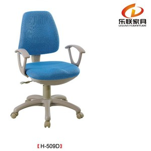 Secretaries Office Chairs/Office Secretary Swivel Chair of Office Furniture H508D