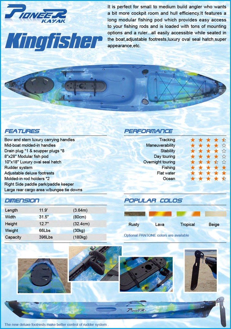 Kingfisher Cheap Jet Powered Kayak Supplier Buy Jet