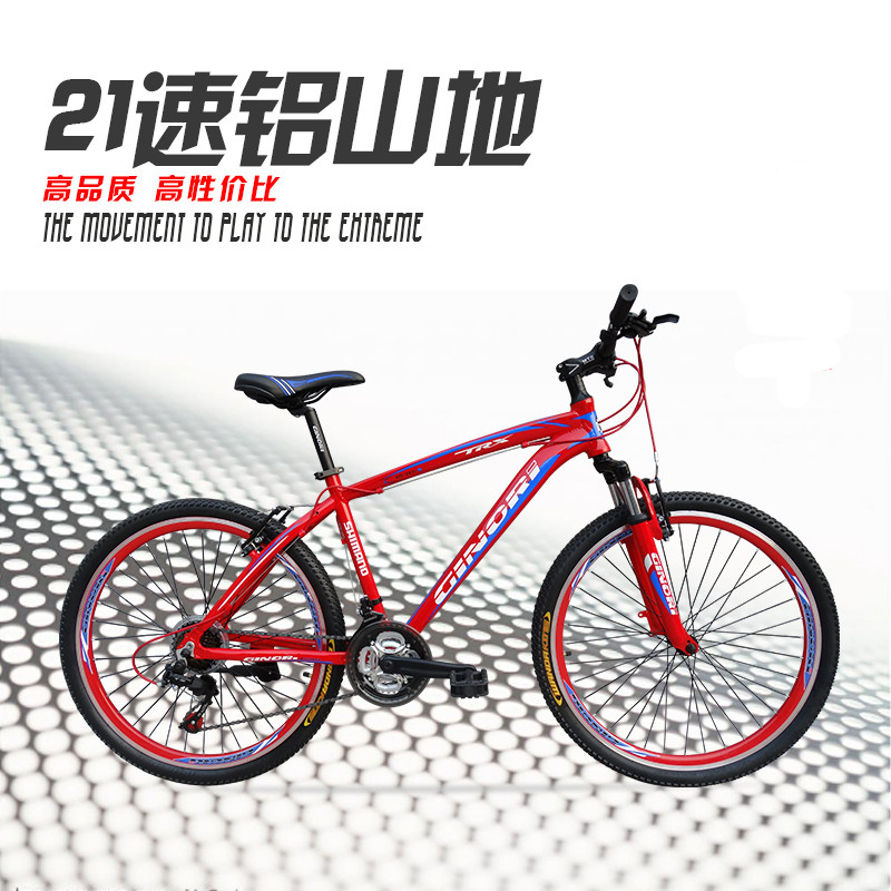 2016 New Model Top Quality Best Seller MTB /mountain bike /mountain bicycle bike MTB