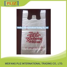 hdpe t-shirt plastic shopping bags with custom logo