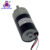 ET-SGM37BL-A 37mm high torque low rpm dc brushless gear motor