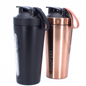 wholesale shaker bottle for protein whey, stainless steel mug from china