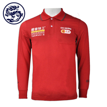 BSCI Hoher Qualität Arbeit Uniform Red Langarm Polo-<span class=keywords><strong>Shirt</strong></span>