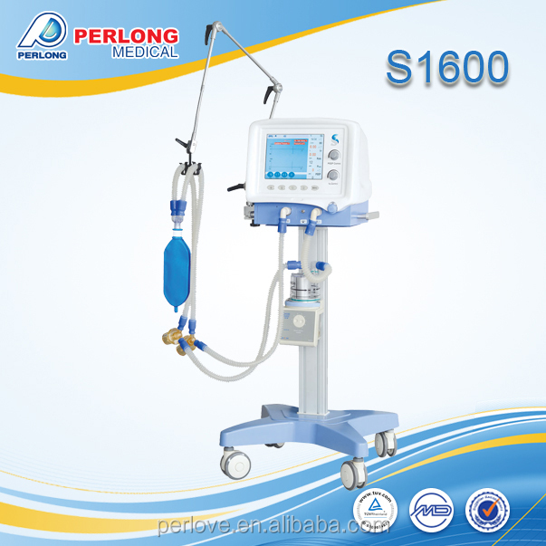 intelligent mobile icu intensive medical ventilator price S1600