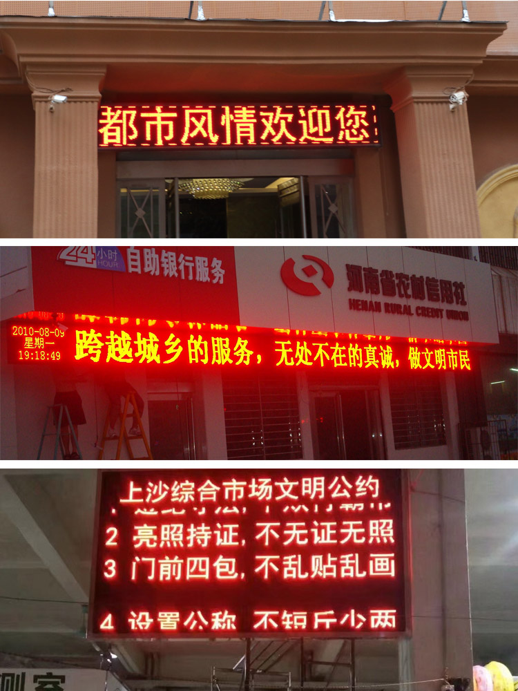 Single color outdoor p10 DIP red led display module for running message