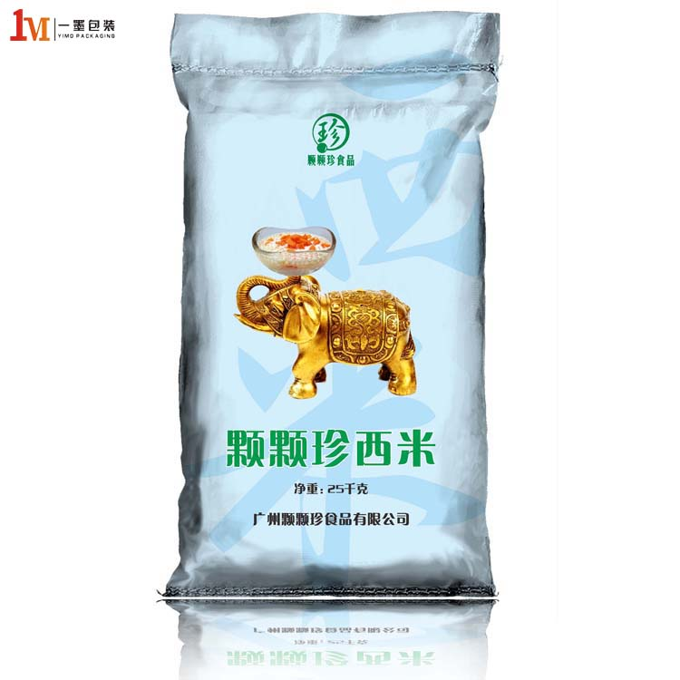 Multifunctional china 100% virgin material 25kg pp woven rice bags for wholesales